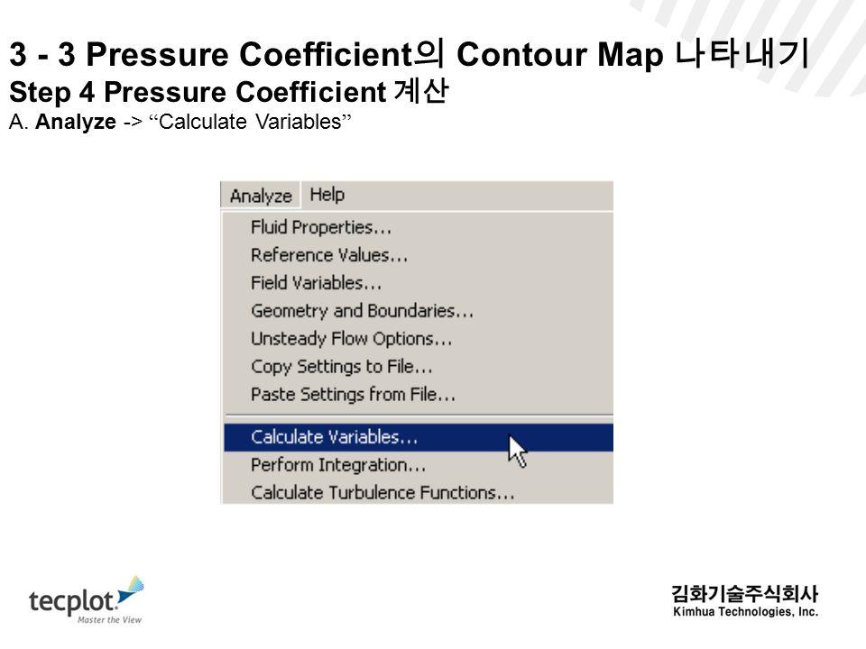 3 - 3 Pressure Coefficient 의 Contour Map 나타내기 Step 4 Pressure Coefficient 계산 A.