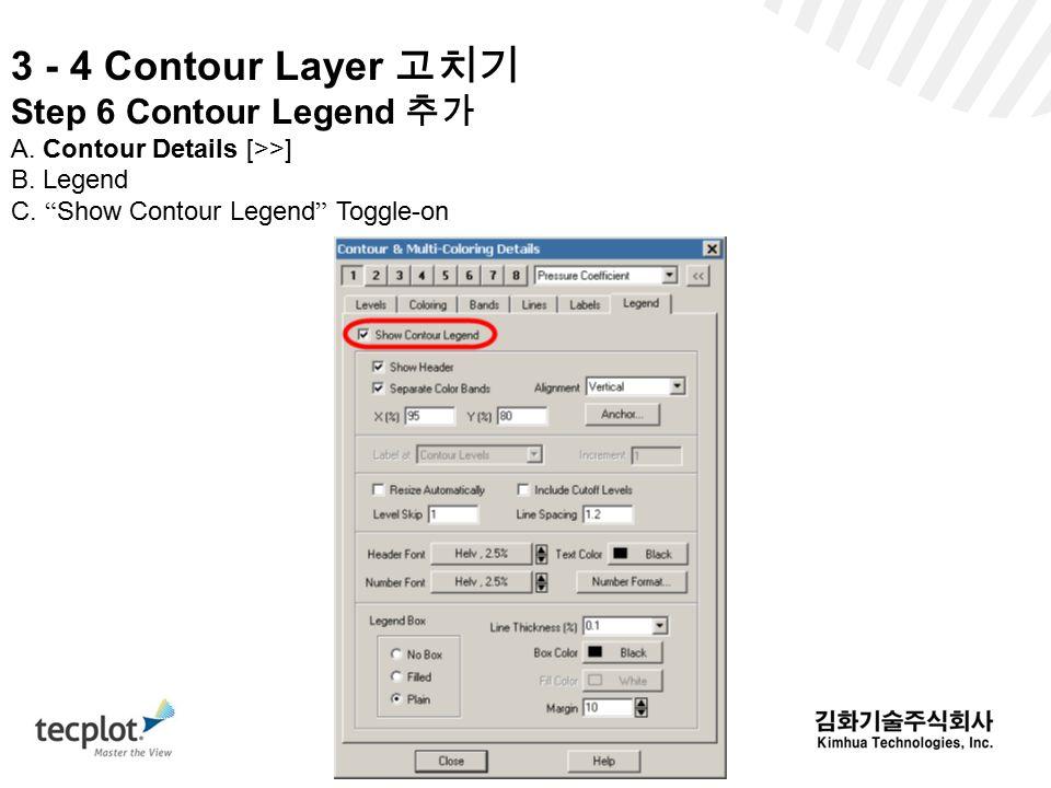 3 - 4 Contour Layer 고치기 Step 6 Contour Legend 추가 A.