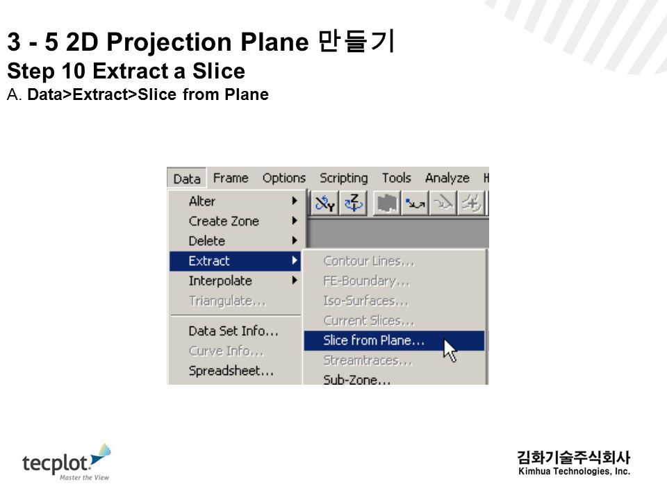 3 - 5 2D Projection Plane 만들기 Step 10 Extract a Slice A. Data>Extract>Slice from Plane