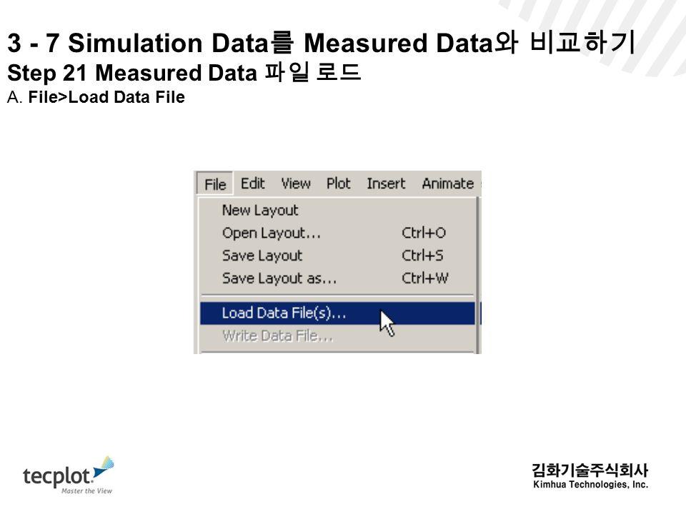 3 - 7 Simulation Data 를 Measured Data 와 비교하기 Step 21 Measured Data 파일 로드 A. File>Load Data File