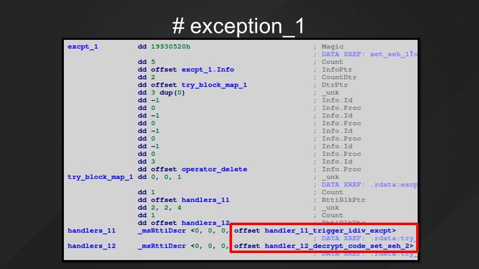 # exception_1