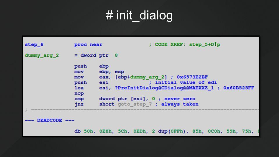 # init_dialog