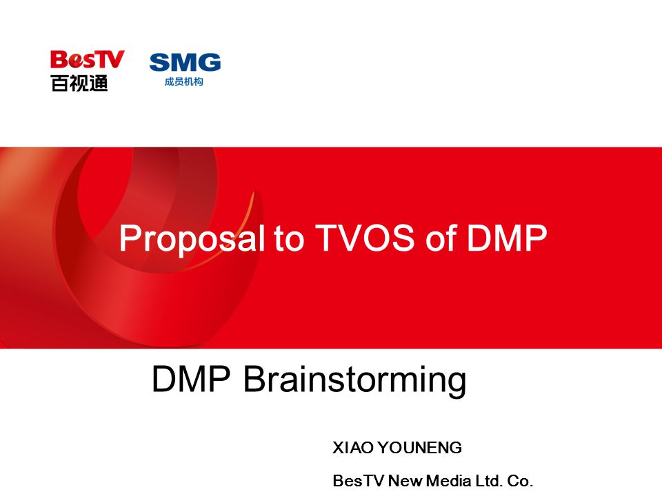 P1 Proposal to TVOS of DMP XIAO YOUNENG BesTV New Media Ltd. Co. DMP Brainstorming