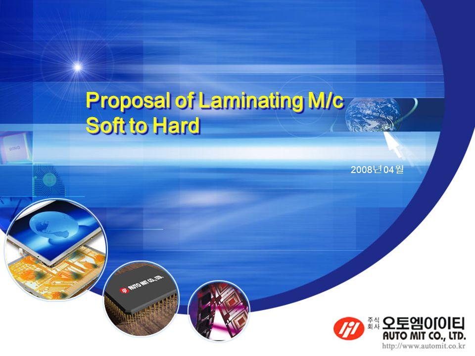 2008 년 04 월 Proposal of Laminating M/c Soft to Hard Proposal of Laminating M/c Soft to Hard