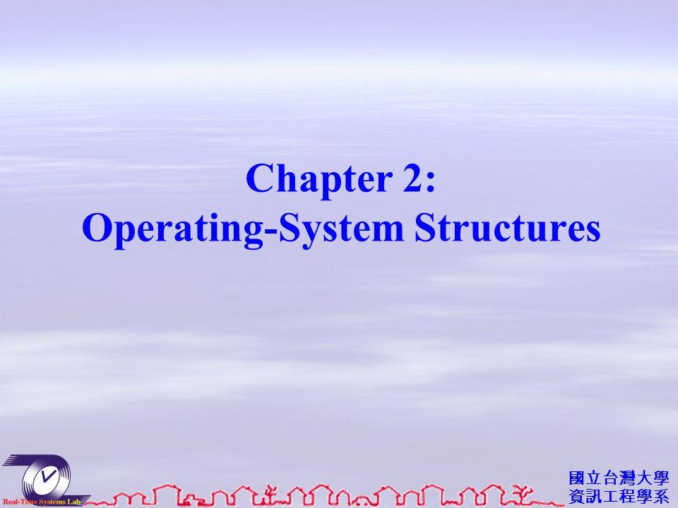 資工系網媒所 NEWS 實驗室 Layered Approach The operating system is divided into a number of layers (levels), each built on top of lower layers.