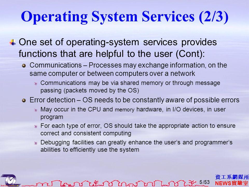 資工系網媒所 NEWS 實驗室 Standard C Library Example C program invoking printf() library call, which calls write() system call /5316