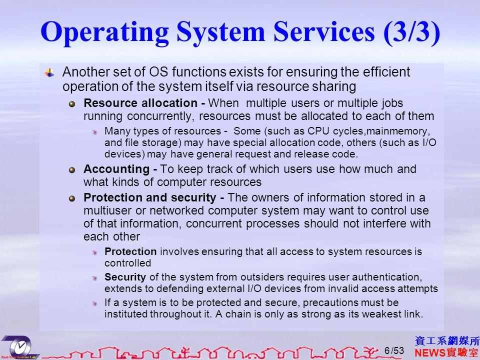 資工系網媒所 NEWS 實驗室 The Java Virtual Machine /5347