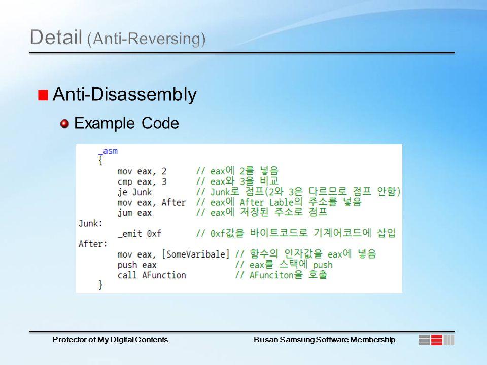 Protector of My Digital Contents Busan Samsung Software Membership Anti-Disassembly Example Code