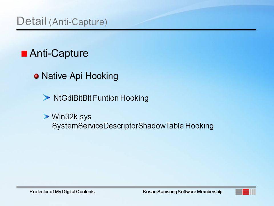 Protector of My Digital Contents Busan Samsung Software Membership Anti-Capture Native Api Hooking NtGdiBitBlt Funtion Hooking Win32k.sys SystemServiceDescriptorShadowTable Hooking