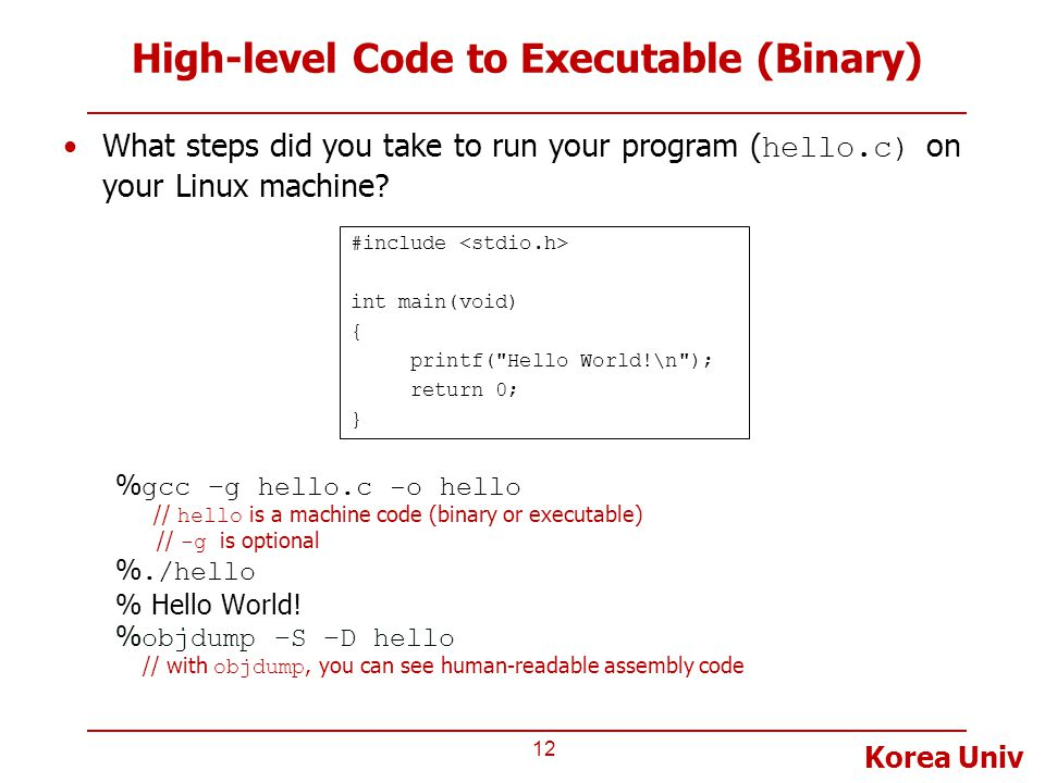 Korea Univ High-level Code to Executable (Binary) What steps did you take to run your program ( hello.c) on your Linux machine.