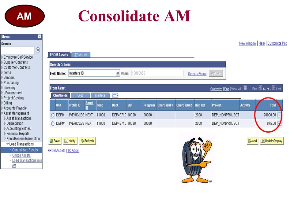 Consolidate AM AM Make Sure Interface ID is Blank