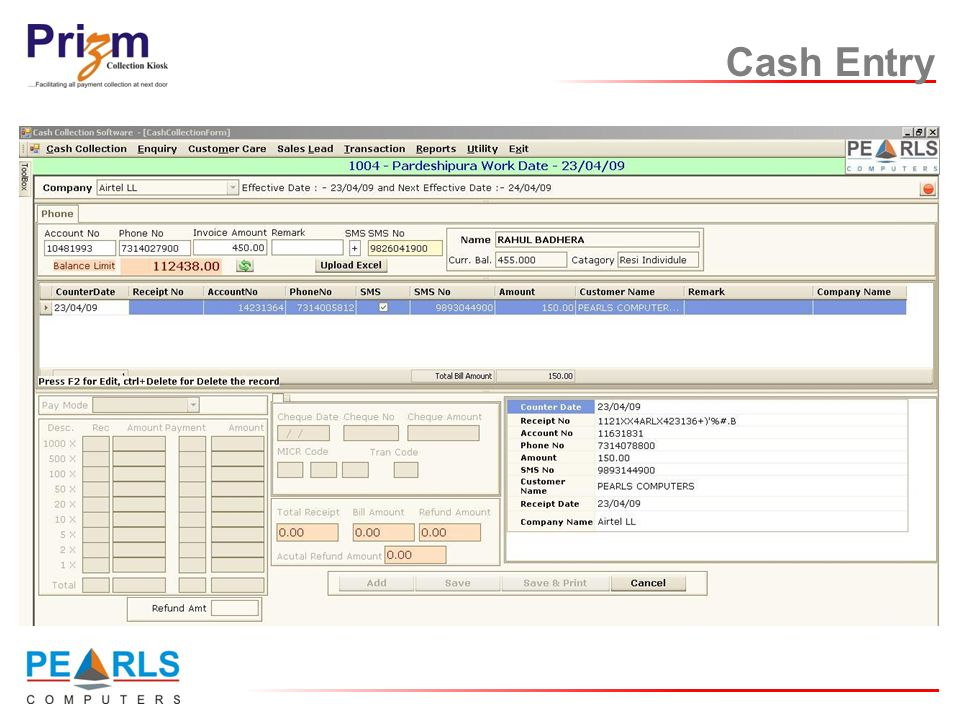 Cash Entry
