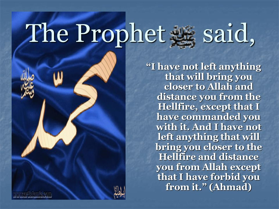 Allah (swt) says, Surely they who deviate from the right way concerning Our communications are not hidden from Us.