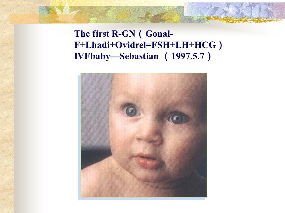 The first R-GN ( Gonal- F+Lhadi+Ovidrel=FSH+LH+HCG ) IVFbaby—Sebastian ( 1997.5.7 )
