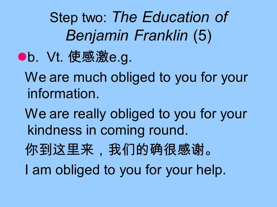 Step two: The Education of Benjamin Franklin ( 4)  3).