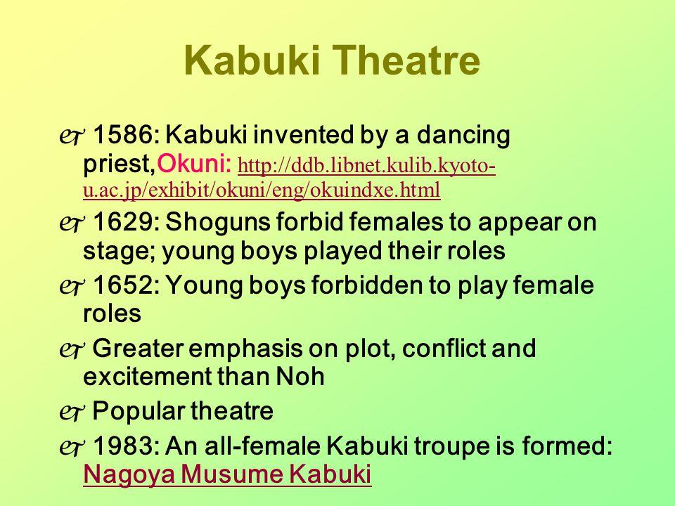 Kabuki Theatre  1586: Kabuki invented by a dancing priest,Okuni: http://ddb.libnet.kulib.kyoto- u.ac.jp/exhibit/okuni/eng/okuindxe.html http://ddb.li