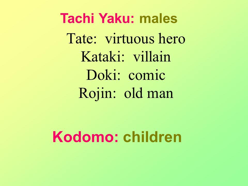 Tate: virtuous hero Kataki: villain Doki: comic Rojin: old man Tachi Yaku: males Kodomo: children