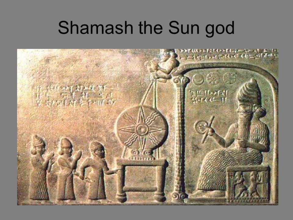 Shamash the Sun god