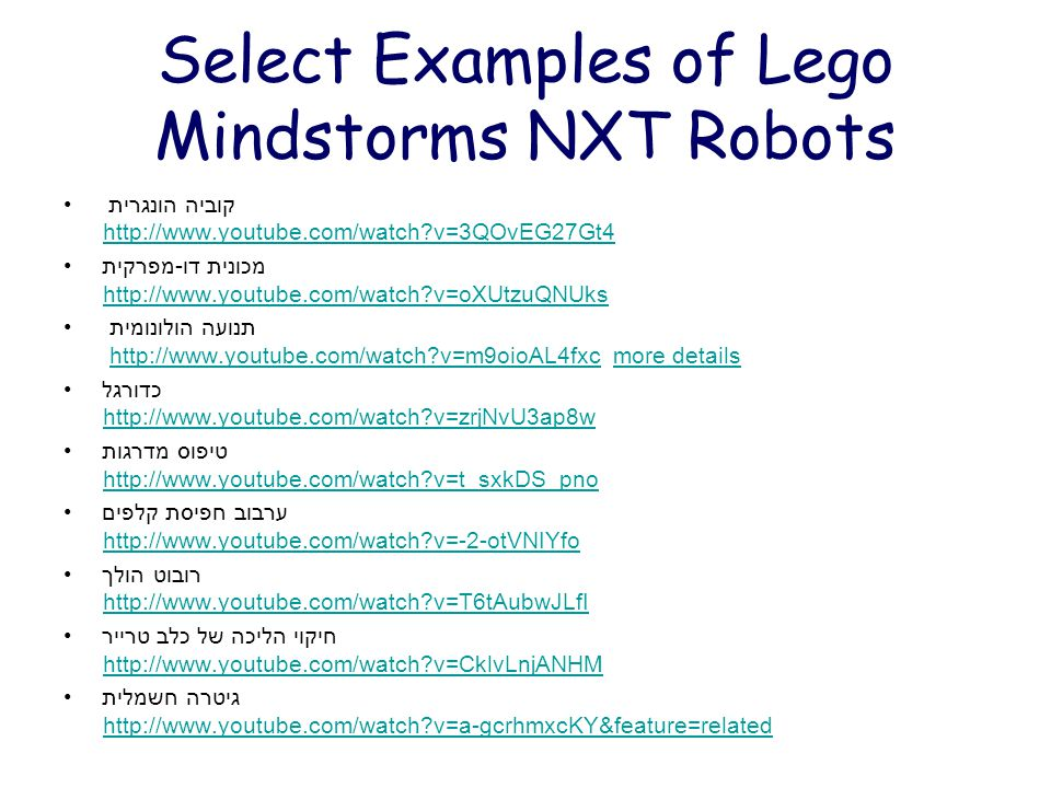 Select Examples of Lego Mindstorms NXT Robots קוביה הונגרית http://www.youtube.com/watch?v=3QOvEG27Gt4 http://www.youtube.com/watch?v=3QOvEG27Gt4 מכונ
