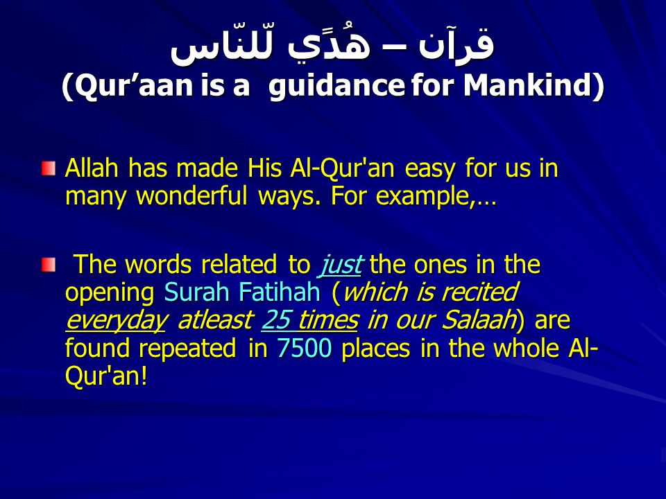 قرآن – ھُدًي لّلنّاس (Qur'aan is a guidance for Mankind) Allah has made His Al-Qur an easy for us in many wonderful ways.