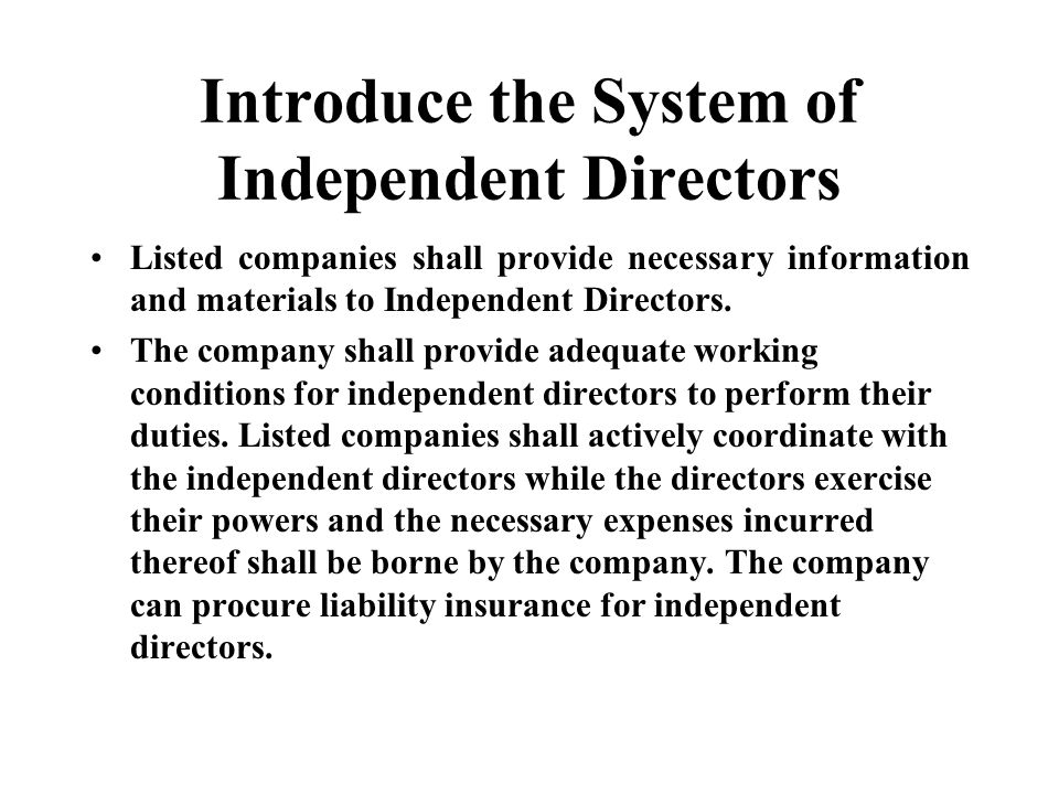Introduce the System of Independent Directors Listed companies shall provide necessary information and materials to Independent Directors.