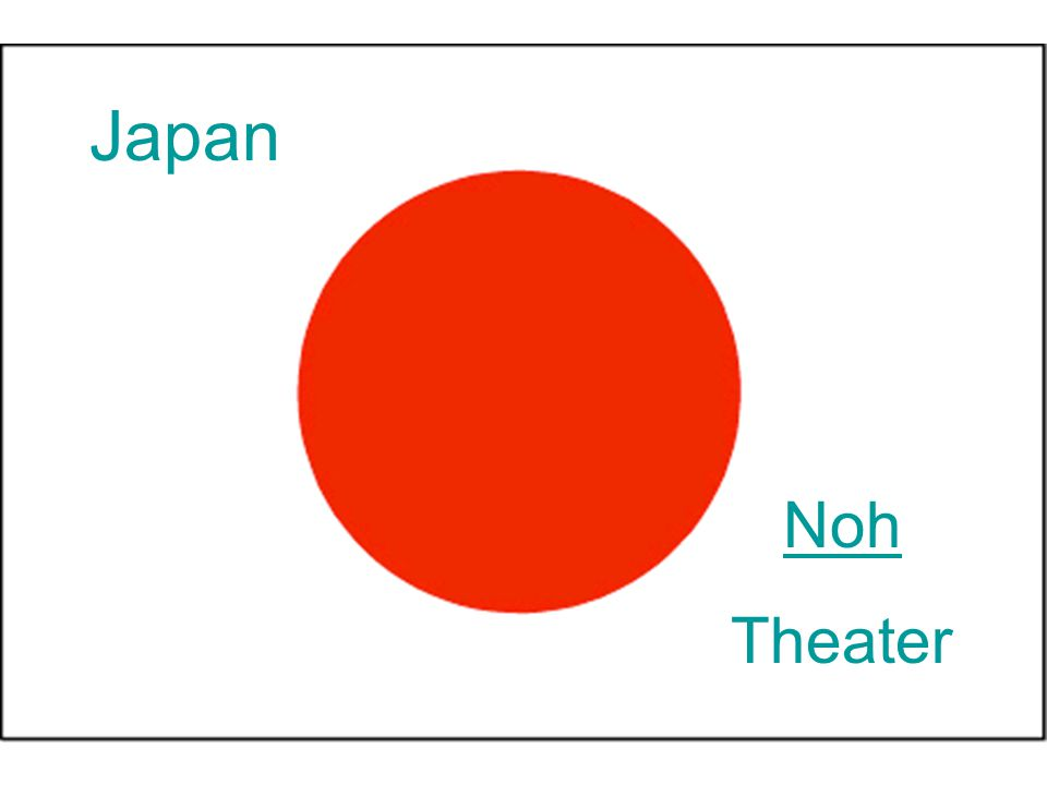 Japan Noh Theater