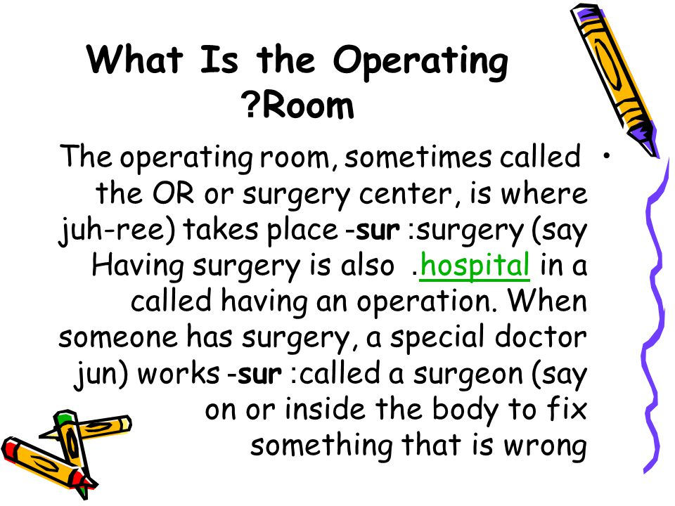 What Is the Operating Room.