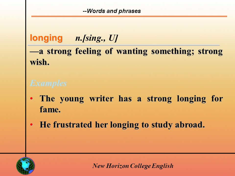 New Horizon College English fancy --Words and phrases 3).