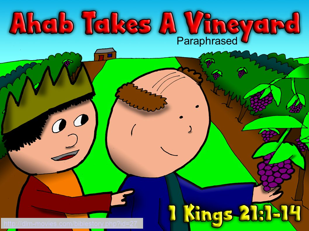 http://dlm-movies.com/biblestory.php?id=27 Paraphrased