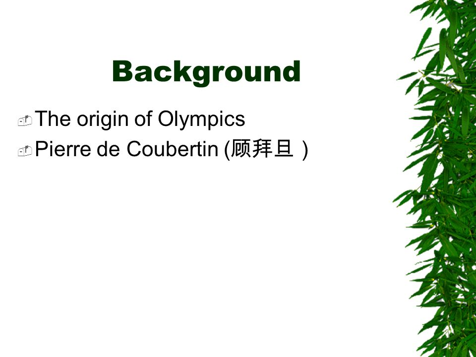 Background  The origin of Olympics  Pierre de Coubertin ( 顾拜旦)