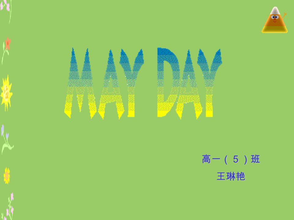 May Day began as a Spring festival long ago.