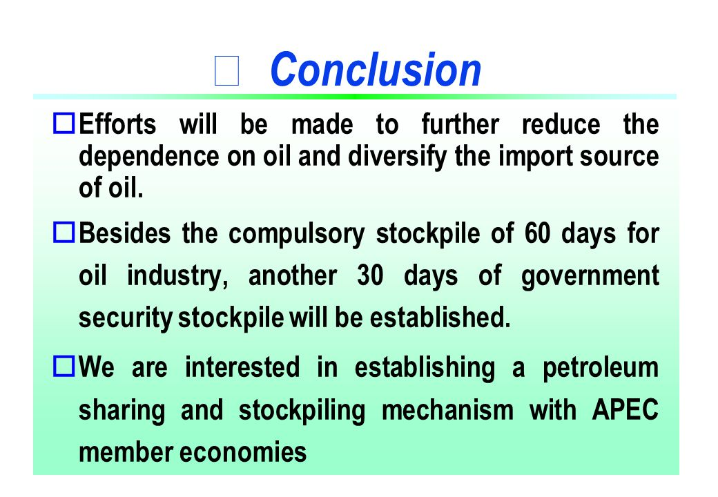o Efforts will be made to further reduce the dependence on oil and diversify the import source of oil.