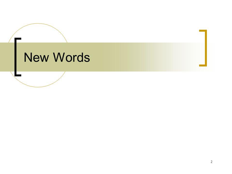 2 New Words