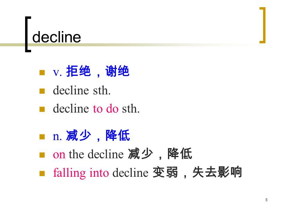 8 decline v. 拒绝,谢绝 decline sth. decline to do sth.