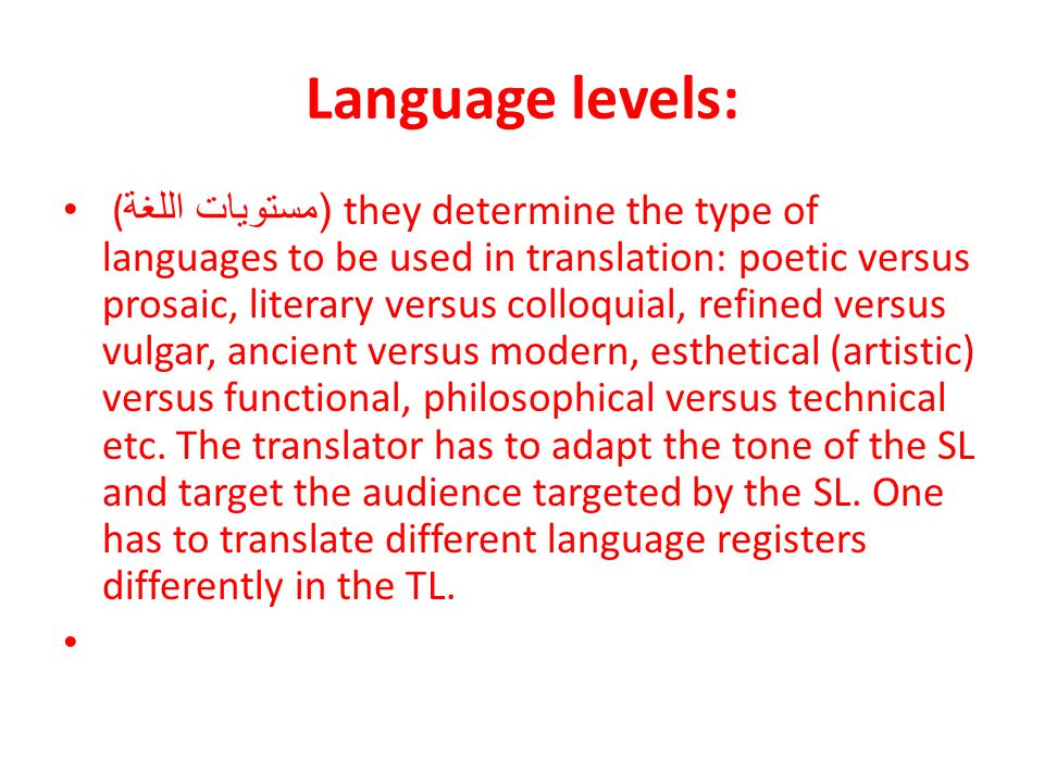 Language levels: (( مستويات اللغة they determine the type of languages to be used in translation: poetic versus prosaic, literary versus colloquial, r