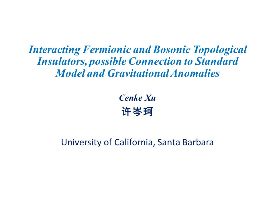 Outline: Part 1: Interacting Topological Superconductor and Possible Origin of 16n chiral fermions in Standard Model Part 2: Gravitational Anomalies and Bosonic phases with Gapless boundary and Trivial bulk without assuming any symmetry.