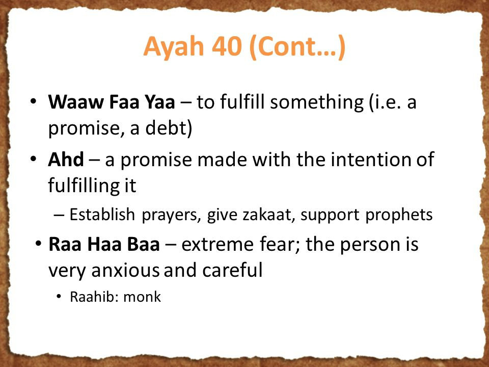 Ayah 44 Taa Laam Waaw – such recitation in which the meaning follows the recitation; you recite the Torah but you don't believe in it yourselves.