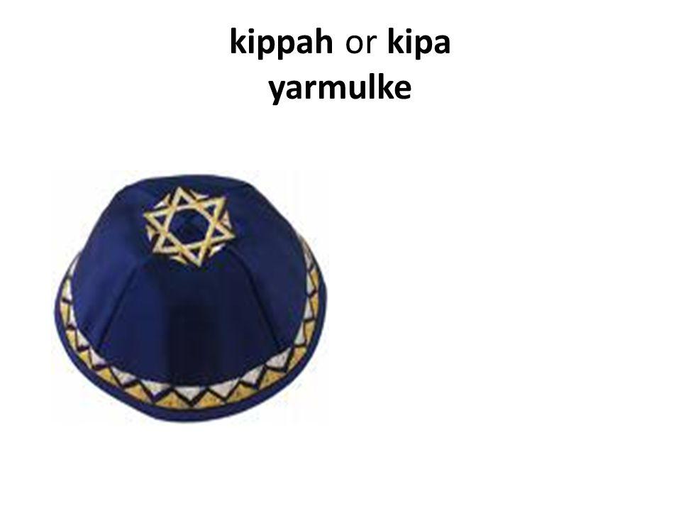 kippah or kipa yarmulke