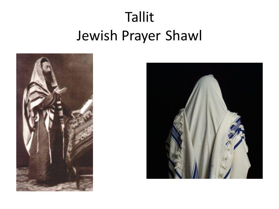 Tallit Jewish Prayer Shawl