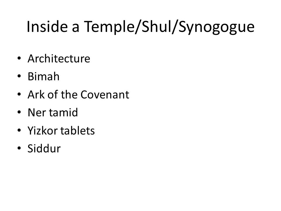 Inside a Temple/Shul/Synogogue Architecture Bimah Ark of the Covenant Ner tamid Yizkor tablets Siddur