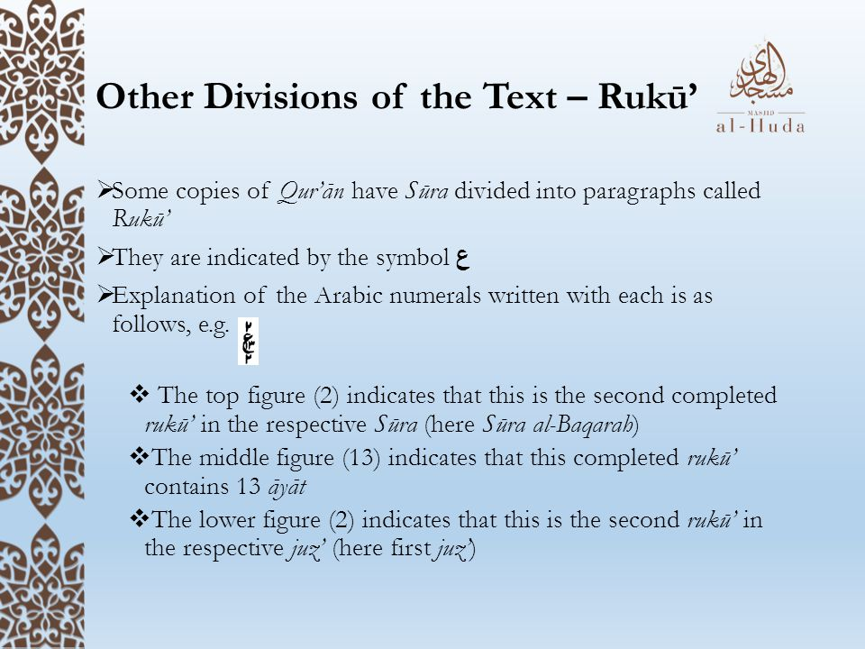 Other Divisions of the Text – Rukū'  Some copies of Qur'ān have Sūra divided into paragraphs called Rukū'  They are indicated by the symbol ع  Explanation of the Arabic numerals written with each is as follows, e.g.