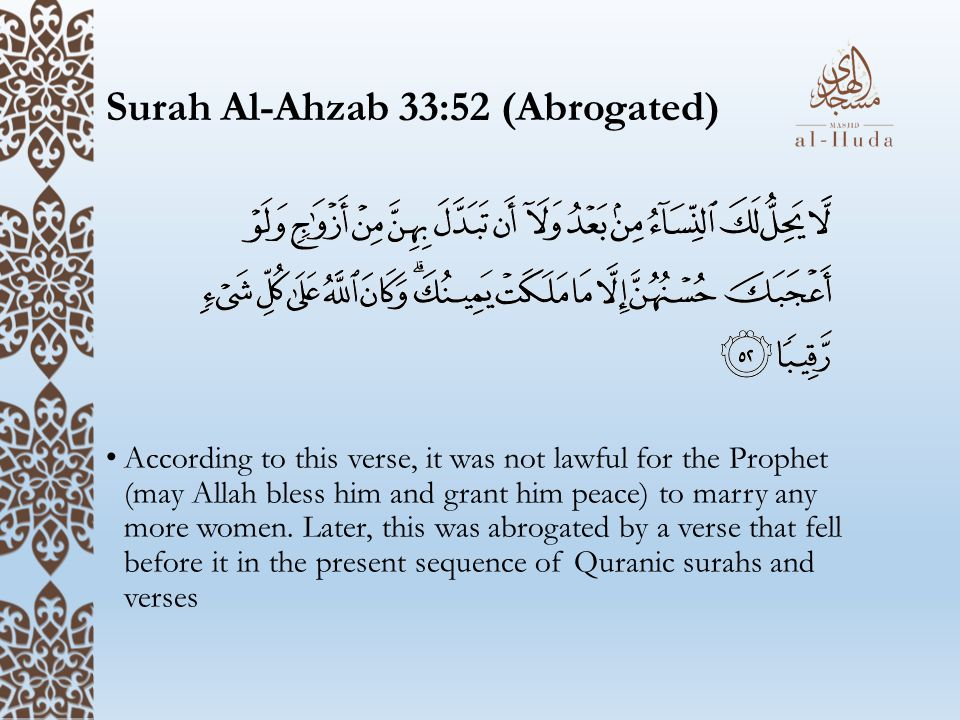 Surah Al-Ahzab 33:52 (Abrogated) According to this verse, it was not lawful for the Prophet (may Allah bless him and grant him peace) to marry any more women.