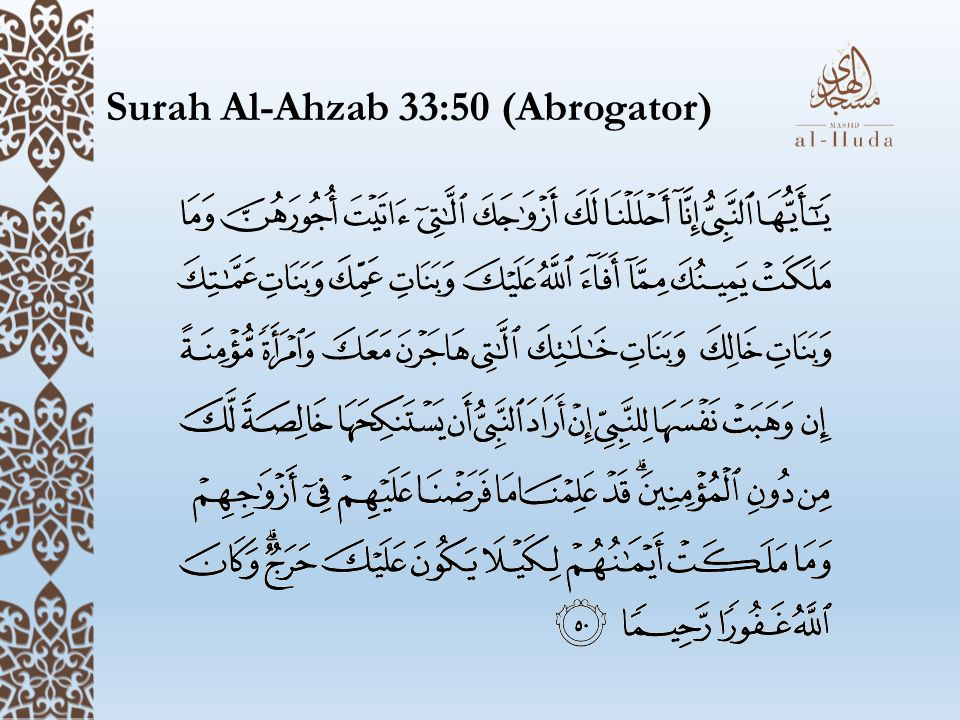 Surah Al-Ahzab 33:50 (Abrogator)