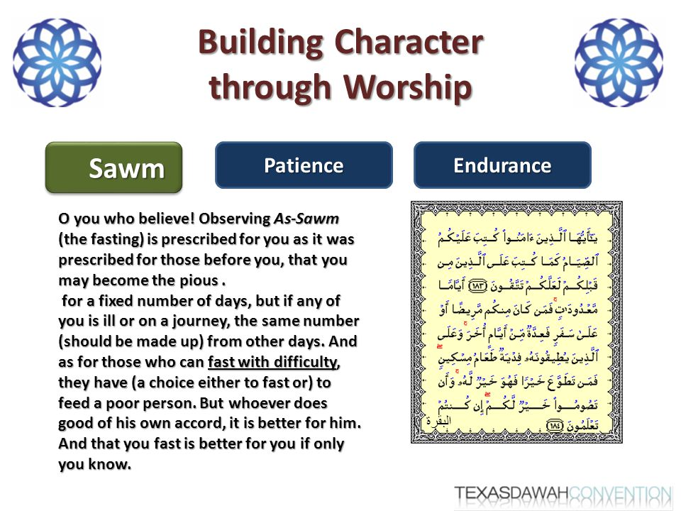 Building Character through Worship SawmSawmPatience O you who believe.