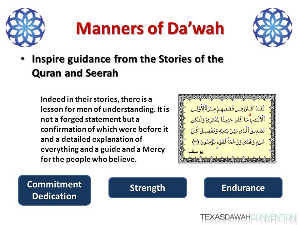 Manners of Da'wah Inspire guidance from the Stories of the Quran and Seerah Inspire guidance from the Stories of the Quran and Seerah Indeed in their stories, there is a lesson for men of understanding.