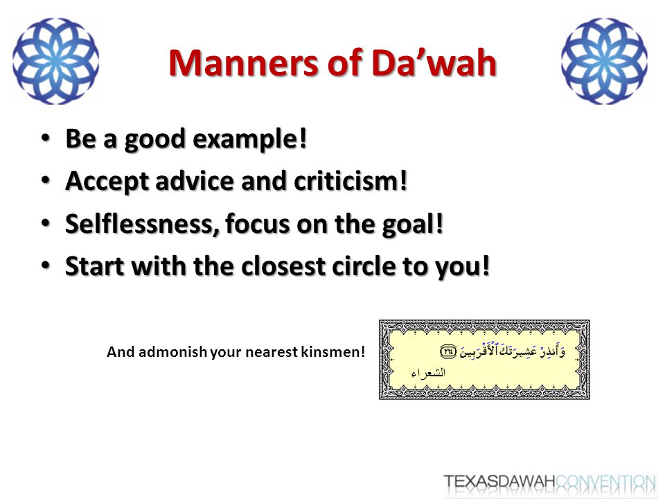 Manners of Da'wah Be a good example. Be a good example.