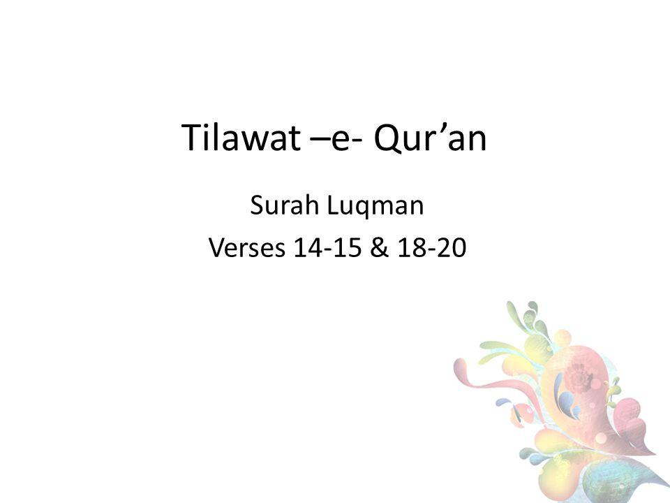 Tilawat –e- Qur'an Surah Luqman Verses 14-15 & 18-20