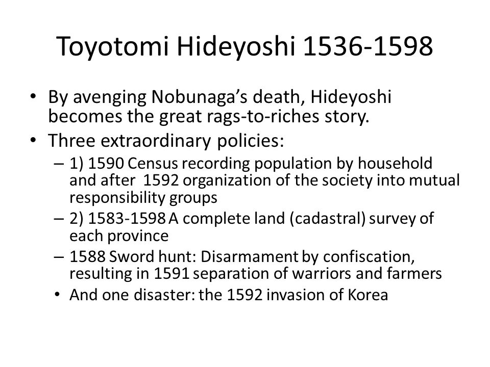 The Genroku period and popular culture Formally 1688-1704, but more commonly used to refer to reign of 5 th Tokugawa Shogun Tokugawa Tsyunayoshi (r.