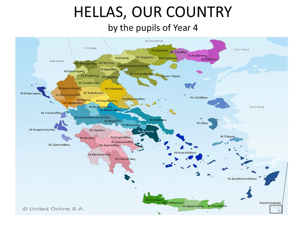 HELLAS, OUR COUNTRY by the pupils of Year 4