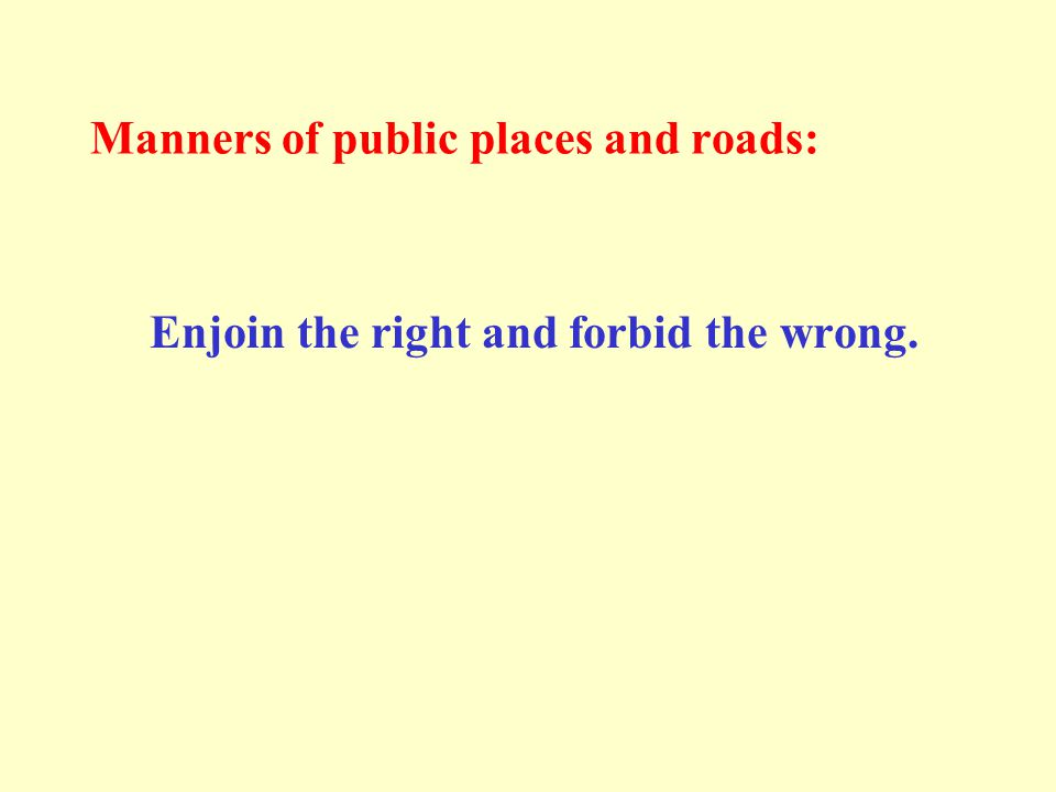 Manners of public places and roads: Enjoin the right and forbid the wrong.